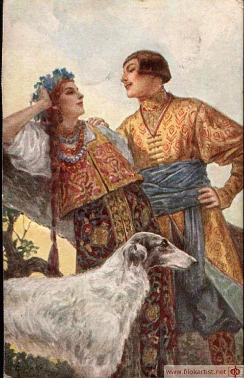 Соломко Сергей Сергеевич «Гордая»