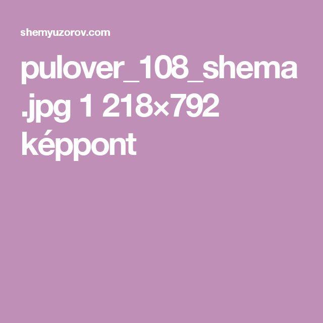 pulover_108_shema.jpg 1218×792 képpont