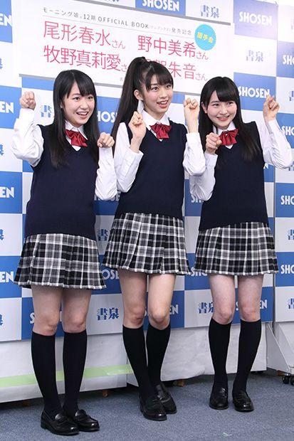 (左から)野中美希、牧野真莉愛、尾形春水 4/8