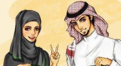 Use the cutest names for your wife. Rasulullah (صلي الله عليه وسلم) had nicknames for his wives, ones that they loved. Call your wife by the most beloved names to her, and avoid using names that hurt their feelings.