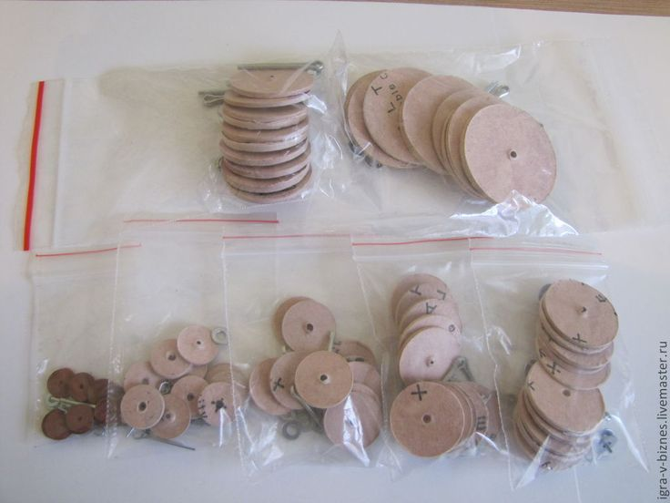 Купить Диски для мишек Тедди со шплинтами и шайбами - диски для мишек, шплинты, крепления для мишек
