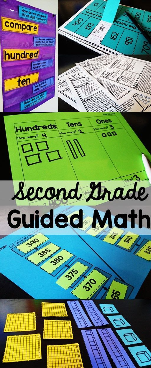 2nd Grade Guided Math lessons, activities, centers, assessments, and more! Everything you need for the year!