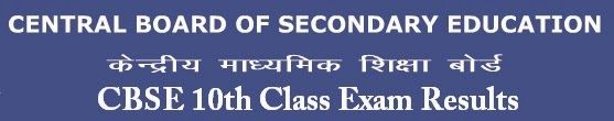 CBSE 10th Class Result 2014 Board Exams Results