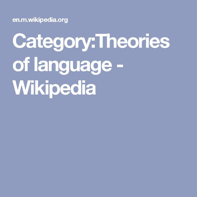 Category:Theories of language - Wikipedia