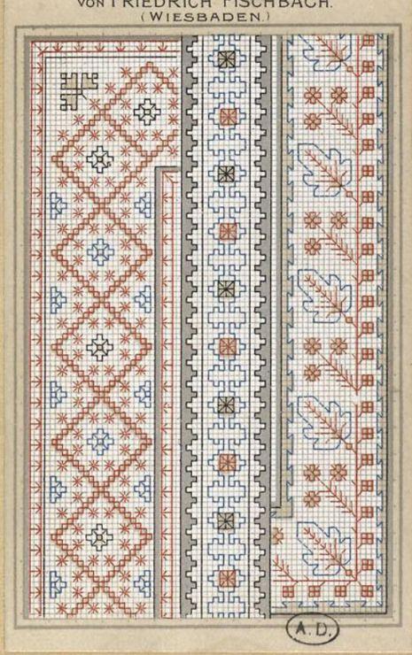 Gallery.ru / Фото #94 - старинные ковры и схемы для вышивки - SvetlanN