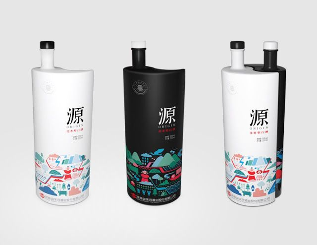 Origin Rice Wine on Packaging of the World Awesome yin/yang wine #packaging design PD