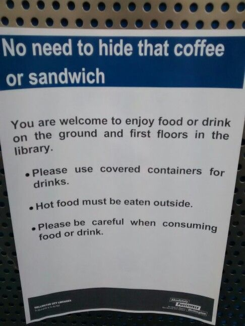 The pleasure of being at the library with your own coffee