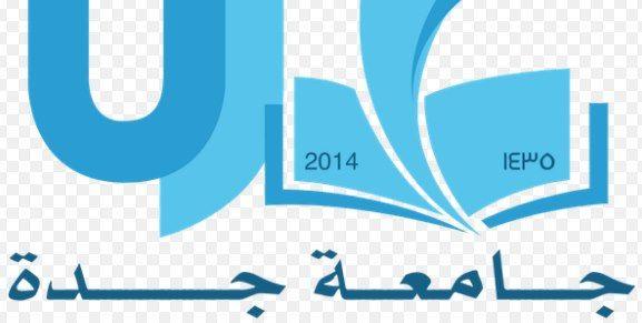 بلاك بورد جدة نظام إدارة التعليم الإلكتروني المتكامل تم تأسيس جامعة جدة سنة 2014 وهي من الجامعات المتطورة الحديثة التي تستخدم المجال التكن Bord Jada
