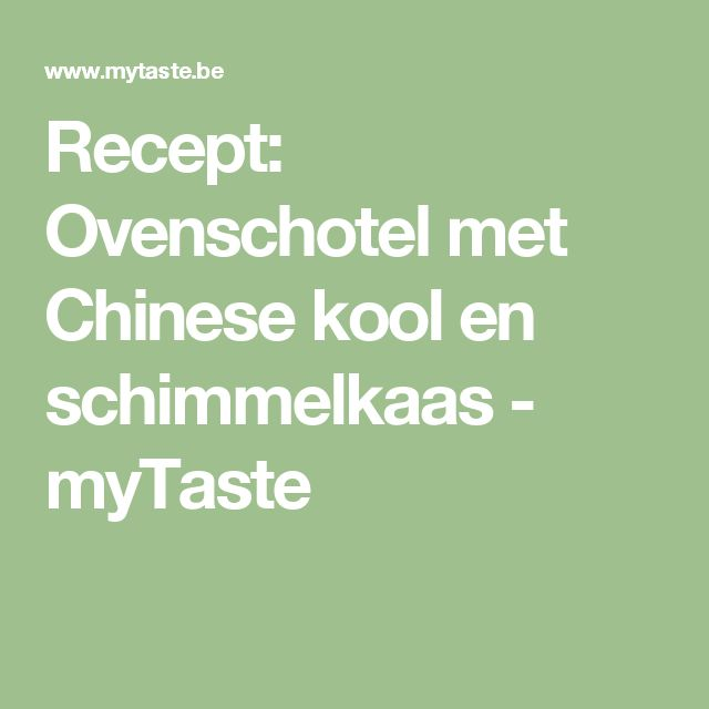 Recept: Ovenschotel met Chinese kool en schimmelkaas - myTaste