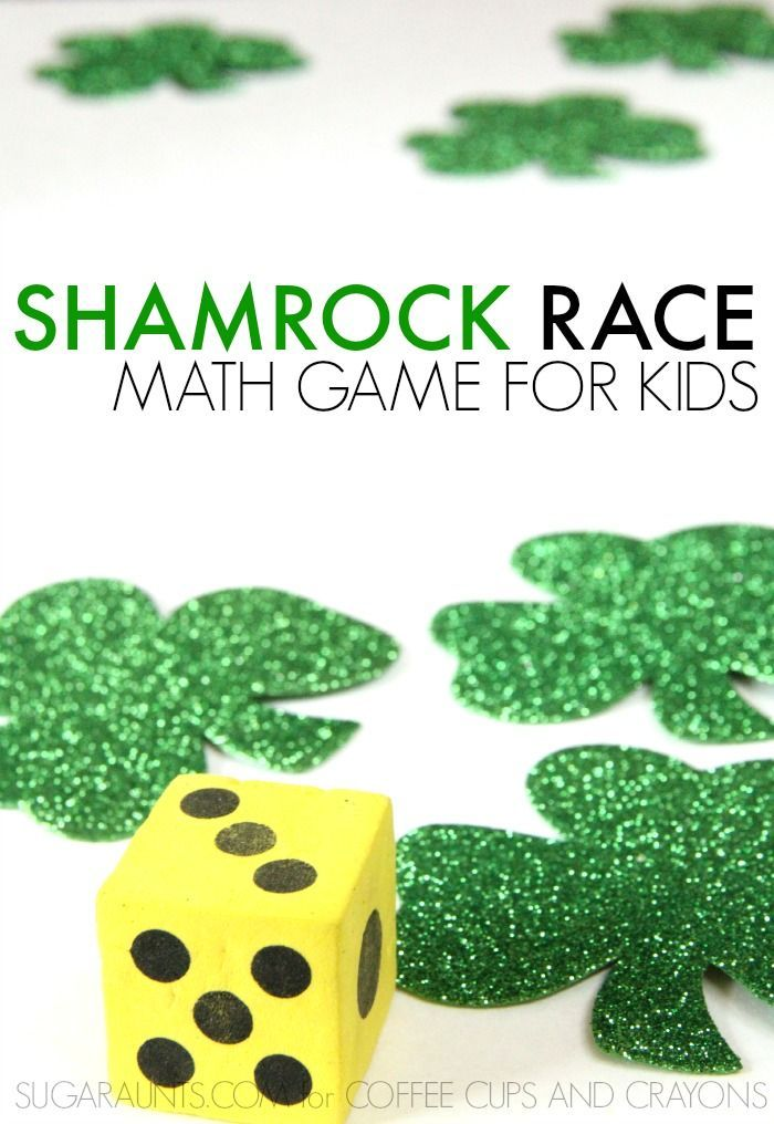 Active math activity with a shamrock math race game for indoor play at St. Patrick's Day.
