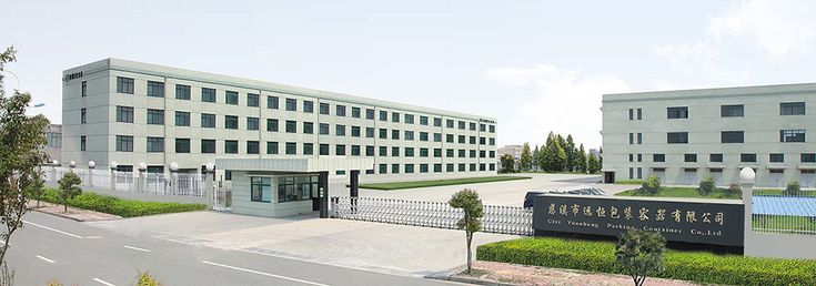 CIXI YUANHENG PACKING CONTAINER CO.,LTD.