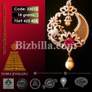 Check out the latest product Peacock Puli goru (Tiger Nail) #GoldPendant of #TempleJewellers , #Hyderabad listed in bizbilla.com  Keep an eye on<> http://products.bizbilla.com/Peacock-Puli-goru-Tiger-Nail-Gold-Pendant_detail162399.html  Know more<> http://www.bizbilla.com/temple-jewellers-1526  #bizbillab2b #b2b #Jewellers