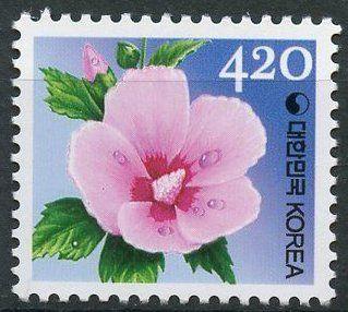 Stamp: 2017 Definitives (Korea, South) Col:KR 2017-05B