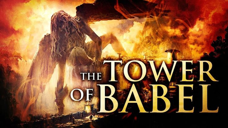 The Tower Of Babel An Urgent Lesson For All Believers In
