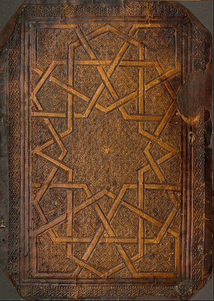 File:Unknown, Egypt, 14th Century - Book Binding - Google Art Project.jpg