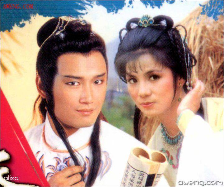 Michael Miu & Barbara Yung