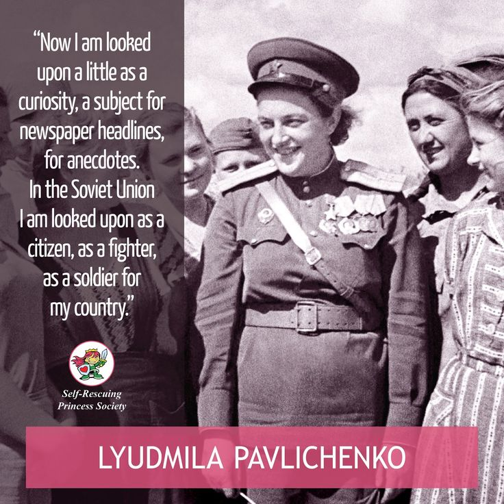 Lyudmila Pavlichenko - Badass with a gun | It's all well and good to punch Nazis, but Lyudmila Pavlichenko (July 12, 1916 – October 10, 1974) did way more than that. She shot Nazis. And not just a few. As a soldier for the Soviet Army in World War II she sniped 309 of them.