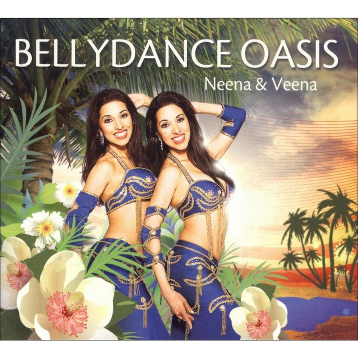Various Artists - Bellydance Oasis (CD)