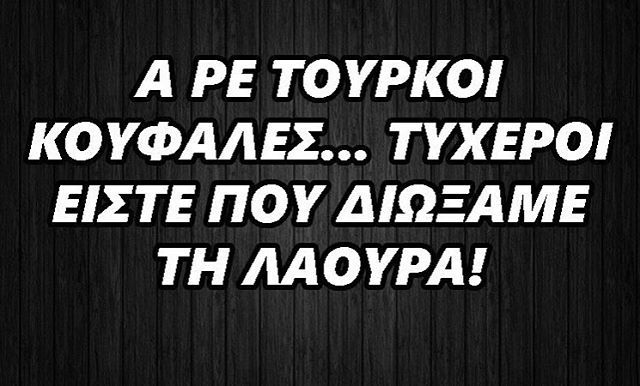 """1,791 """"Μου αρέσει!"""", 12 σχόλια - Survivor of Greece 2017 (@survivor_troll_stories_) στο Instagram: """"#survivor #survivorgreece #survivorgr"""""""