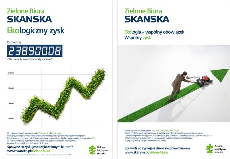 "Green Offices advertising / ""ECOlogical"" Campaign"