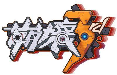houkai3rd_logo