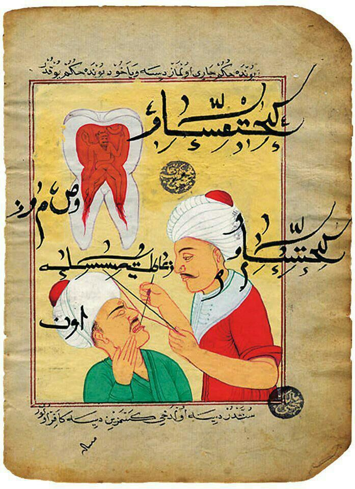 Ottoman Manuscript (Dental Treatment).
