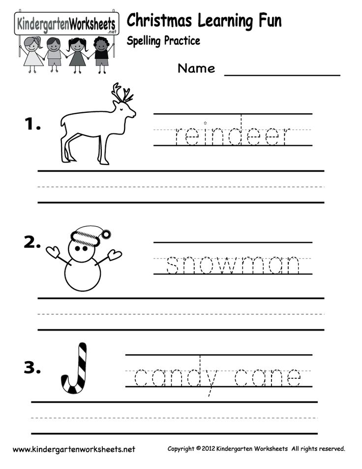 the 25 best spelling worksheets ideas on pinterest spelling homework grade 2 spelling words. Black Bedroom Furniture Sets. Home Design Ideas