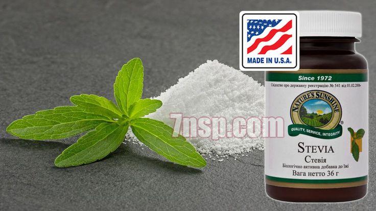 Стевия НСП в порошке - натуральный заменитель сахара