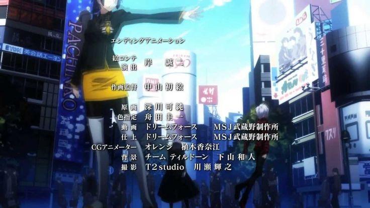 » Devil Survivor 2 The Animation デビルサバイバー2 ED / Ending 「Be」- Song Riders