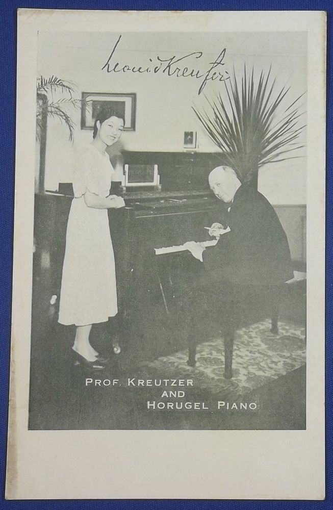 "1930's Japanese Postcard Advertising German Leipzig - Made Piano "" HORUGEL  "" &  Photo of  German Jewish Pianist ""  Leonid Kreutzer  "" visiting Japan /   ""Mr. Kreutzer , a world-famous pianist, highly praised HORUGEL piano, and he uses one regularly for his concerts ,  practices and giving lessons. "" / Advertised by Ono Piano Store, Osaka, dealing with imported pianos jewish antique music / vintage antique old art card / Japanese history historic paper material Japan"