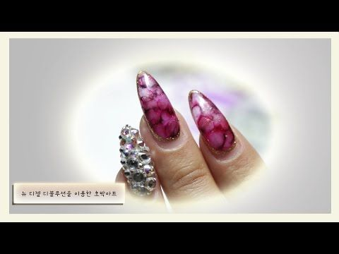 [SARACEN SEMINAR] 사라센 디젤 젤 네일 아트 Ep.1 [Part.2] 호박아트 / DGEL Gel Nail Art Ep.1 [Part.2] Pumpkin nail - YouTube