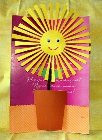 правша, видоискатель открытка своим руками здравствуй солнце сорта должны включать