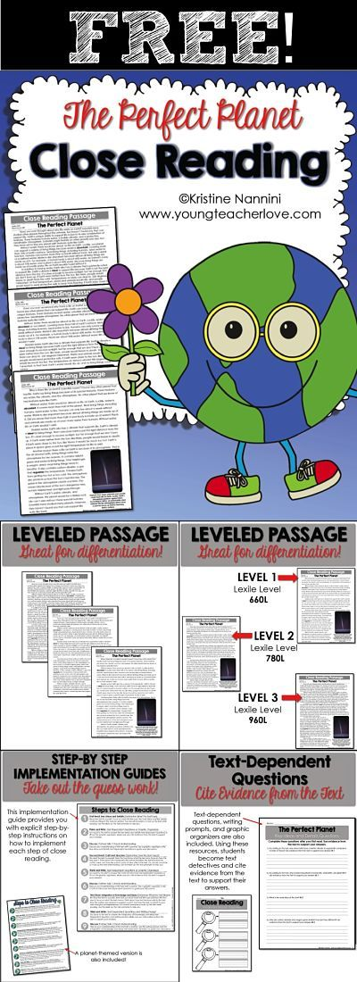 FREE!! The Perfect Planet Close Reading Passage, Text Dependent Questions & More! This leveled, differentiated passage is perfect for your science unit! FREEBIE by Kristine Nannini