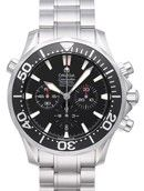 Buy Omega Seamaster Professional Automatic Chronograph Mens Watch 2594.52.00 Online the-rolex-submariner.com