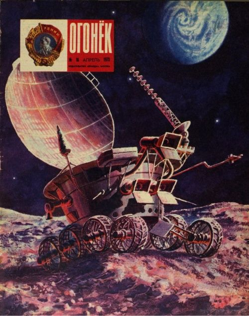 Lunokhod 2, soviet Moon-rover. Ogoniok, April 1973.
