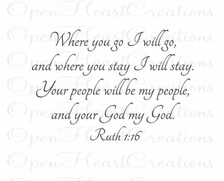 My future husband and I will definitely be putting this verse in the vows. It's one of favorites.