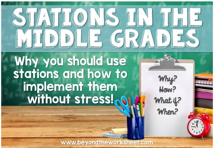 Stations in the Middle Grades:I will share with you the tools you'll need to make stations a favorite in your classroom!