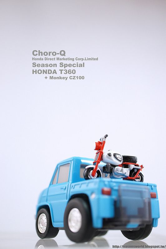 more pic : http://easonsworld.blogspot.tw/2014/11/choro-qno0023-q-honda-direct-marketing.html