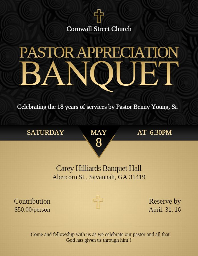 church themed banquet party invitation template