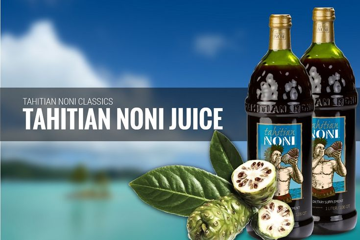Our Tahitian Noni classics line is highlighted by the most classic Morinda product of all