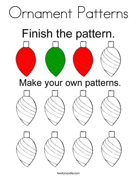 Ornament Patterns Coloring Page - Twisty Noodle | Pattern ...