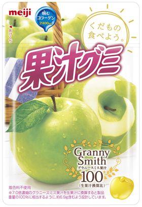 果汁グミ グラニースミス