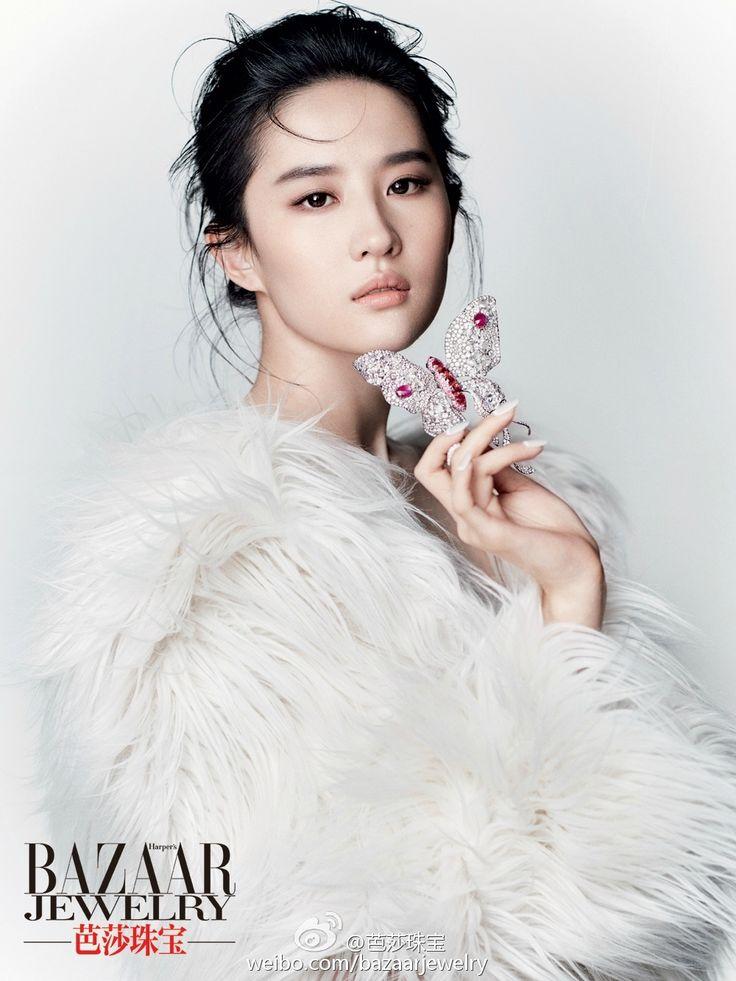Yifei Liu: 163 Best Images About Crystal Liu Yi-Fei 劉亦菲 刘亦菲 On