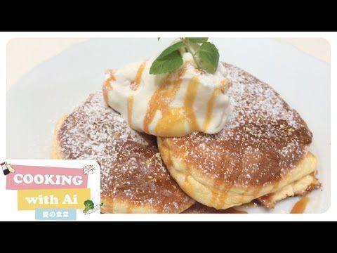 Soufflé Pancakes! Unbelievably fluffy!!!!