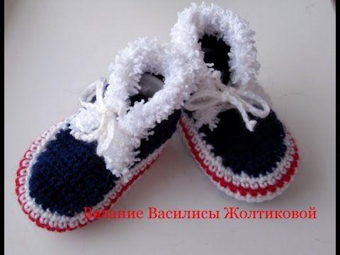 Пинетки кеды крючком crochet baby sneakers baby booties #crochetbabysneakers #babybootiescrochet  #babybooties