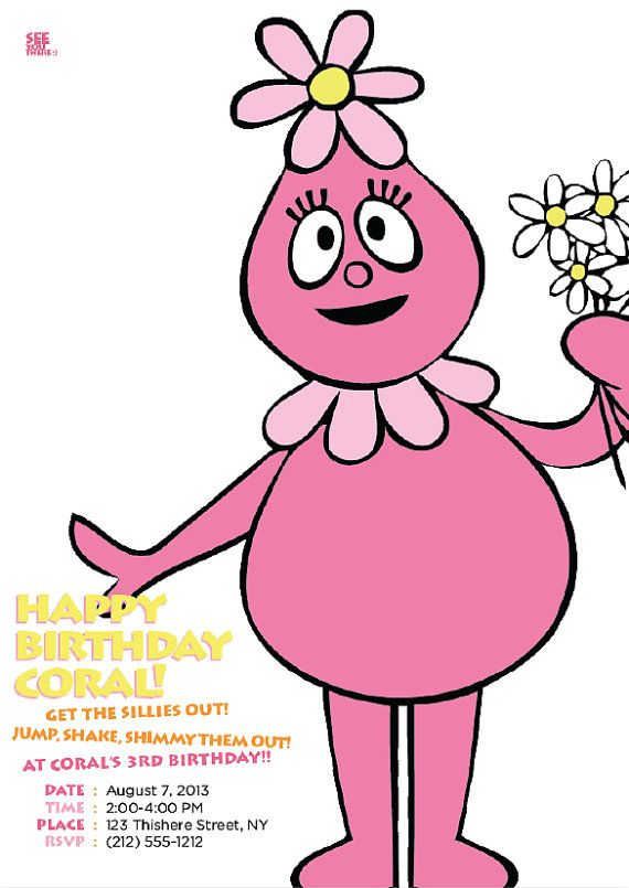 111 best yo gabba gabba images on pinterest | yo gabba gabba, Wedding invitations