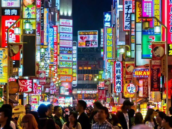 Tokio: las diez mejores cosas que hacer en la ciudad más grande del mundo