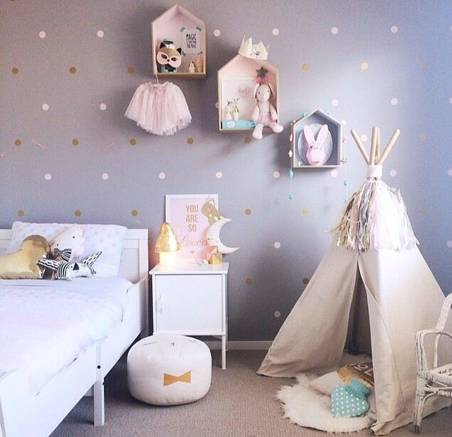 Kids Gray & Gold Room