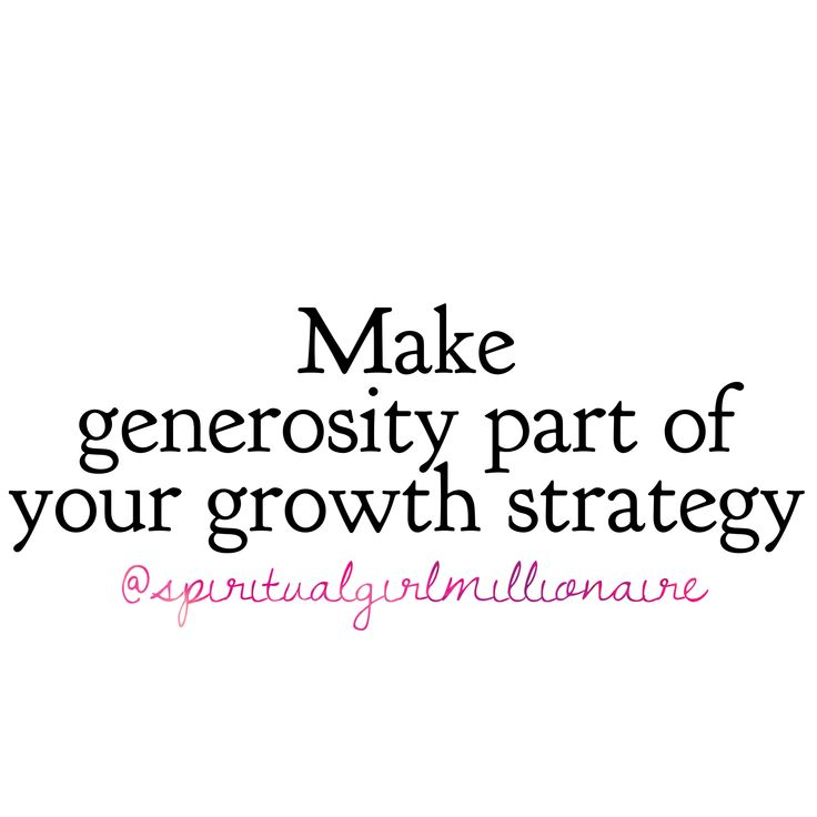 Best Part Of The Day Quotes: Best 25+ Strategy Quotes Ideas On Pinterest