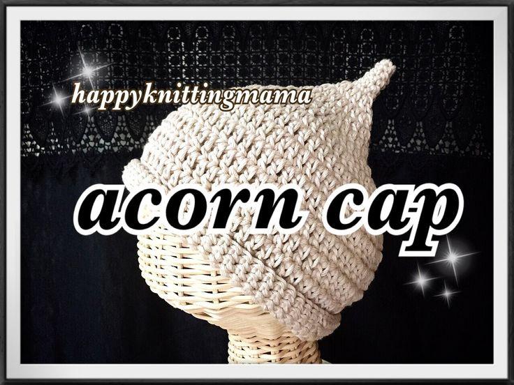 大人用どんぐり帽子の編み方(S,M,Lサイズ)【かぎ針編み】crochet acorn cap☆